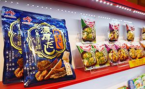 都内試食会場の最前列に並んだ新商品、強みの量販チャネルで人気のアッパー商材を育てる