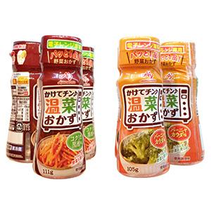 「かけてチン♪温菜おかず〈バーニャカウダ味〉」(右)と「同〈コクうま黒酢味〉」