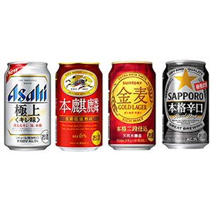 (左)からアサヒビール「極上〈キレ味〉」、キリン「本麒麟」、サントリービール「金麦〈ゴールド・ラガー〉」、サッポロビール「本格辛口」