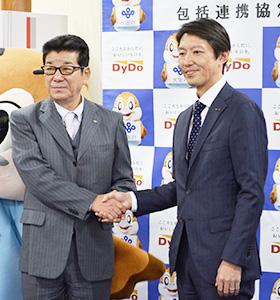 包括連携協定締結式で握手する松井一郎大阪府知事(左)と高松富也社長