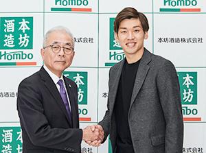 本坊和人代表取締役社長(左)と大迫勇也選手