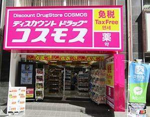 18年に展開を始めた小型店を関東でも出店へ