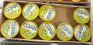 6次産業化商品「枝豆アイス」、香りのよさと粒々食感にリピーターも多い