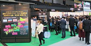 23~24日、さいたまスーパーアリーナで開催された東日本展示会「フードコンベンション」でチルドの全国幹線物流網をアピール。物流機能で新規発掘した道産品を全国へ