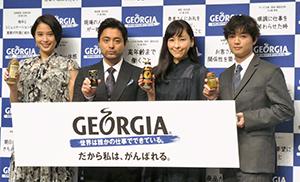 左から、広瀬アリス、山田孝之、麻生久美子、染谷将太