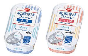 国内のPB商品としては初めてのMSC認証を取得したサバ缶2品