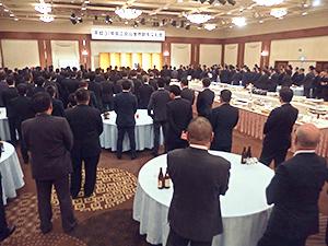 日本加工食品卸協会北海道支部「加工食品業界新年交礼会」会場