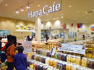 新店の標準機能としてブランド化を目指す「ハナカフェ」