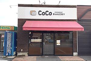 CoCo BAKERYの外観