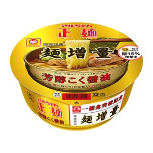 「マルちゃん正麺 カップ 芳醇こく醤油 麺増量」