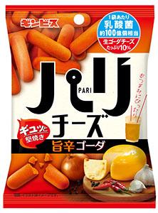 「パリチーズ 旨辛ゴーダ」