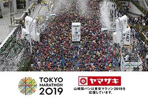 今年は3月3日に開催される「東京マラソン」