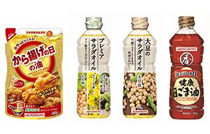 家庭用油脂の新商品群