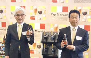 田中敏宏キリンビール中部圏統括本部長(左)と高野正次盛田金しゃちビール社長
