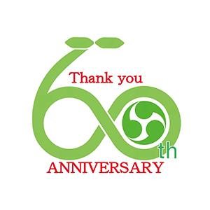 60周年ロゴ