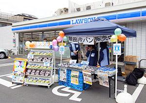 潮田小学校6年1組の児童がPOPや陳列にも工夫した店頭販売=ローソン鶴見仲通一丁目店