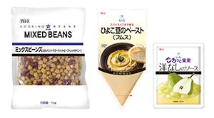 多彩なアイテム群を誇る豆素材・デザート品(一部)