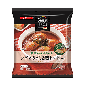 「同 濃厚ソースで食べるラビオリ&完熟トマトソース」