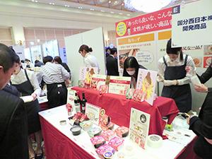女性の視点で企画された国分西日本初の開発商品