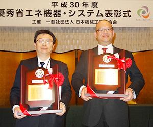 今回受賞した生田涌希フジキカイ代表取締役社長(右)と加賀邦彦三菱電機冷熱システム製作所所長