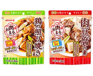 「『お肉まる』鶏の照り焼きの素」(左)と「『同』肉豆腐の素