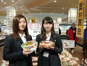 優秀賞の仙台二華高校の弁当(イオンスタイル仙台卸町)