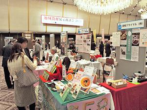 日本を代表する技術力を持った企業も出展、来場者も目標を超えた