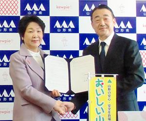 協定書を交わす吉村美栄子知事(左)と長南収社長