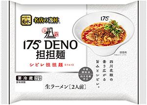 「175。DENO担担麺シビレ担担麺」
