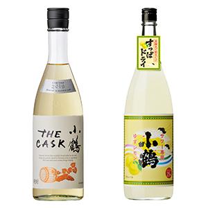 「小鶴 THE CASK」(左)と「小鶴サワー専用ゆずレモン」(1800ml)