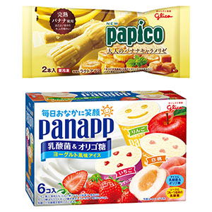 「パピコ大人のバナナキャラメリゼ」(上)と「パナップ毎日おなかに笑顔」