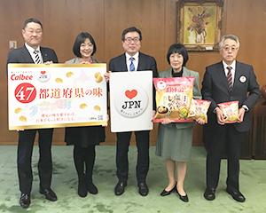 後藤綾子北海道事業部長(左から2人目)、伊藤秀二社長兼CEO(同3人目)、高橋はるみ北海道知事(同4人目)