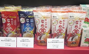 ナガノトマトの新商品「キムチ味なめ茸ボトル入り」