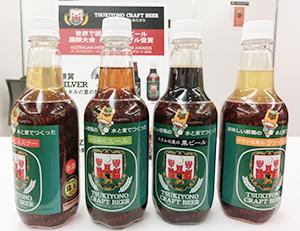 月夜野クラフトビールのピルスナーなど持ち運びが楽なPETボトル地ビール4種類