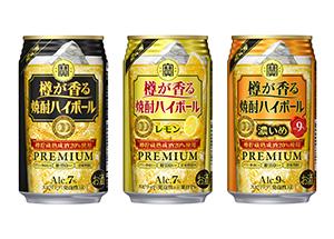 (左から)タカラ「樽が香る焼酎ハイボール」、「同〈レモン〉」、「同〈濃いめ〉」(350ml)