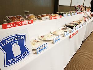 健康を切り口にしたラインアップも増えるローソンの中食商品