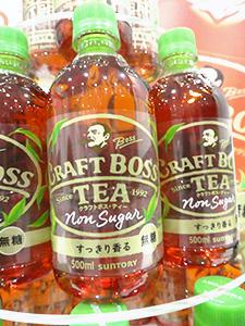 缶コーヒーの「ボス」から「紅茶」を提案。「クラフトボス TEA ノンシュガー」
