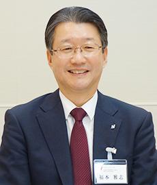 福本雅志取締役常務
