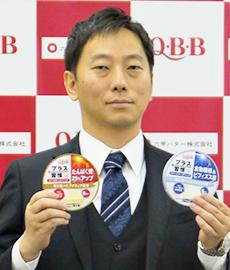 塚本浩康取締役副社長
