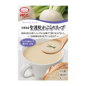 「朝のスープ」シリーズの「京都府産聖護院かぶらのスープ」