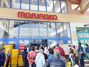 開店前には約300人が並んだ(マルナカ西宮店)