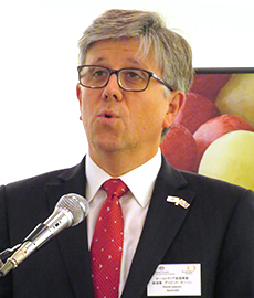 デイビッド・ローソン在大阪オーストラリア総領事