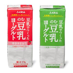 (右)豆乳でつくったのむ豆乳ヨーグルト、(左)豆乳でつくったのむ豆乳ヨーグルト 博多あまおう
