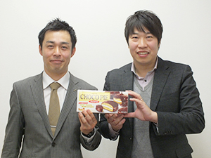 ロッテ、「チョコパイ」7年ぶりリニューアル 300億円ブランド目指す 商品の…
