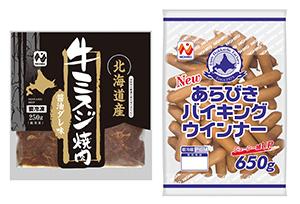 北海道産牛ミスジ焼肉醤油ダレ味(左)とあらびきバイキングウインナー