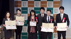 倉内伸幸会長(右から3人目)と受賞者