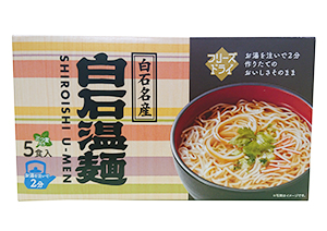 FD白石温麺