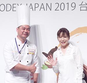 鄒致誠シェフ(左)と井澤由美子氏がオリジナルメニューを考案