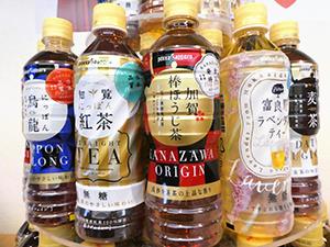 独自価値を提供する「国産素材無糖茶」シリーズ