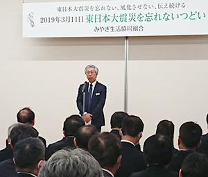 「産業、生業再生はまだ」と話す宮本弘理事長